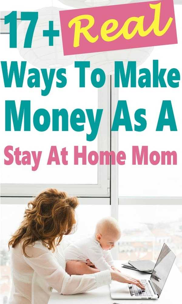 Stay At Home Mom Jobs: 17 Legitimate Ways To Make Money From Home