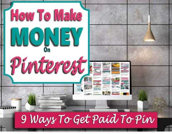 Do you love spending time on Pinterest? Who doesn't, right. Wouldn't it be great if you could make money by doing what you're doing right now? Well, guess what? You can! In fact, there are 9 way you can make money from home on Pinterest. How do you make money on Pinterest you ask. Click on over and I'll show you how you can make extra income or even earn a full time income on Pinterest.
