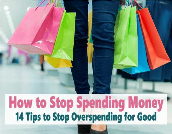 How To Stop Spending Money